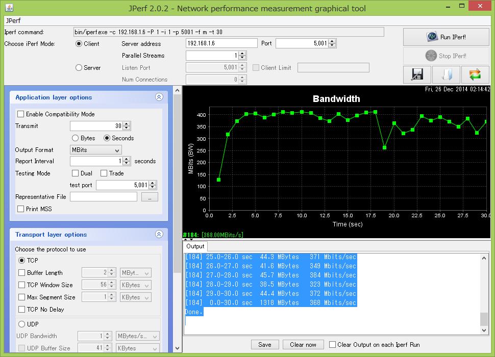 11ac-1.3Gbps時のiperf速度測定結果
