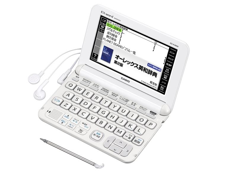 XD-K4800(ホワイト)