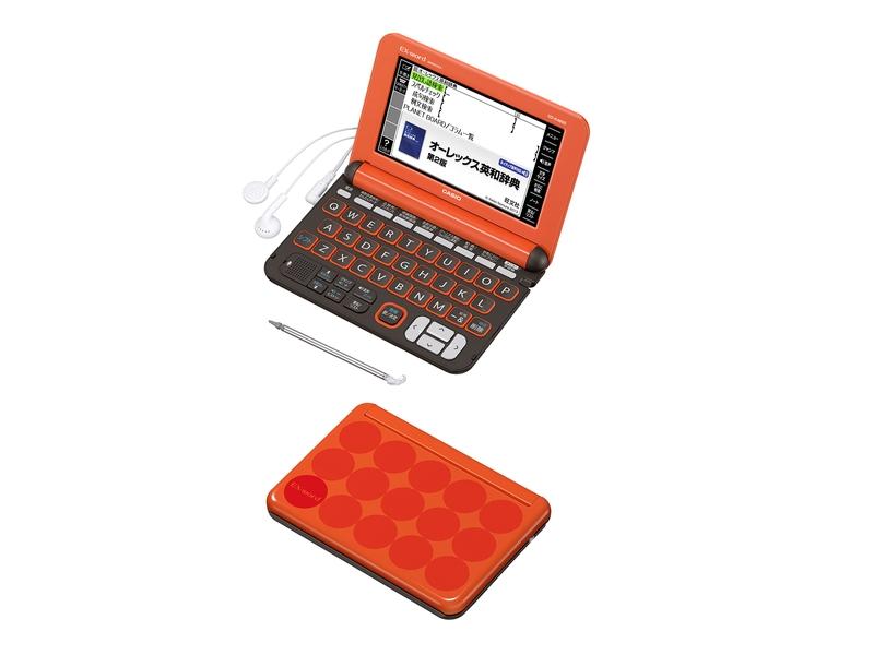 XD-K4800(オレンジ)