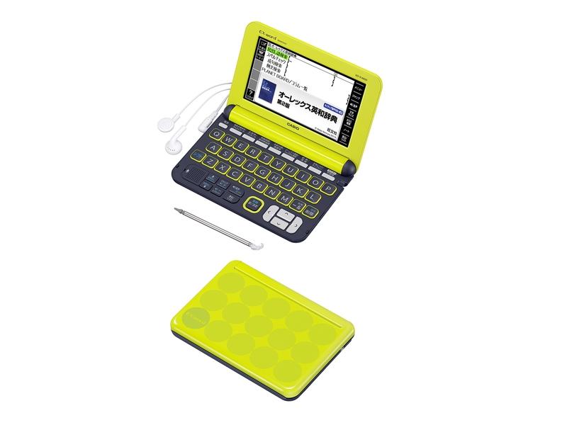 XD-K4800(イエロー)