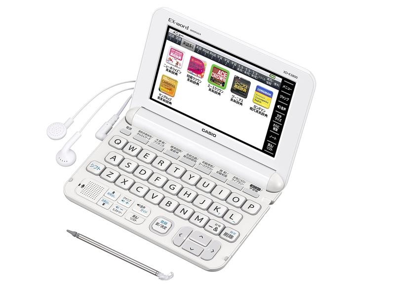 XD-K3800(ホワイト)