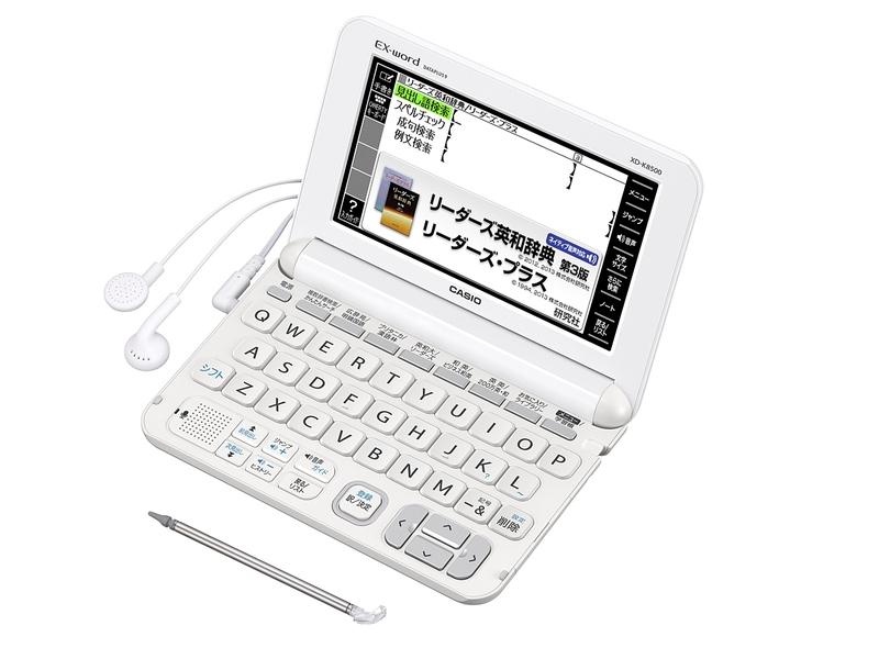XD-K8500(ホワイト)
