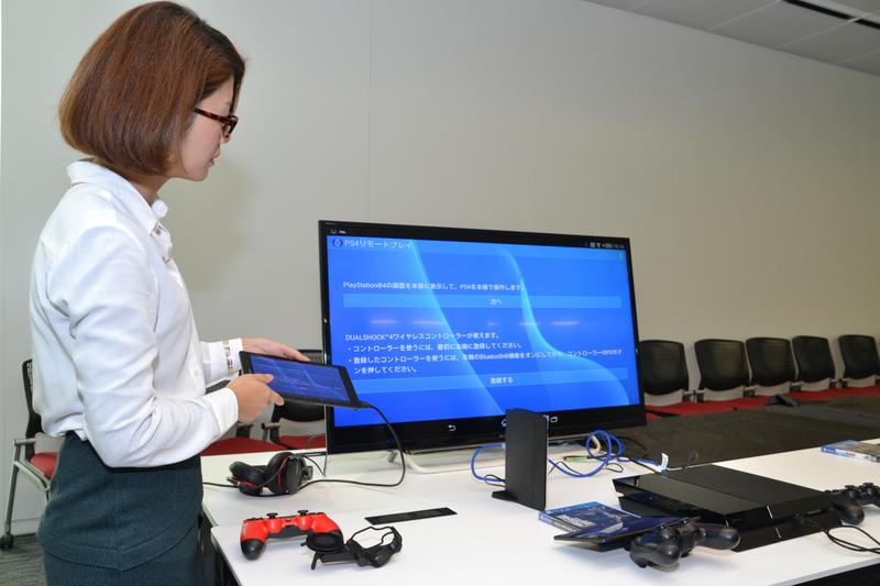 事前に「PS4 Remote Play」でXperiaとDUALSHOCK 4のペアリング、およびXperiaとPS4本体の接続設定が必要