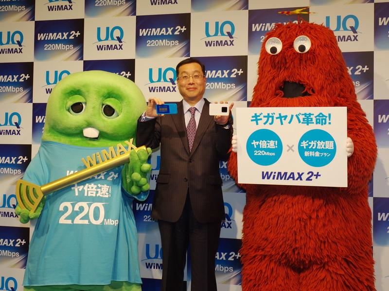 UQコミュニケーションズ代表取締役社長の野坂章雄氏(中央)