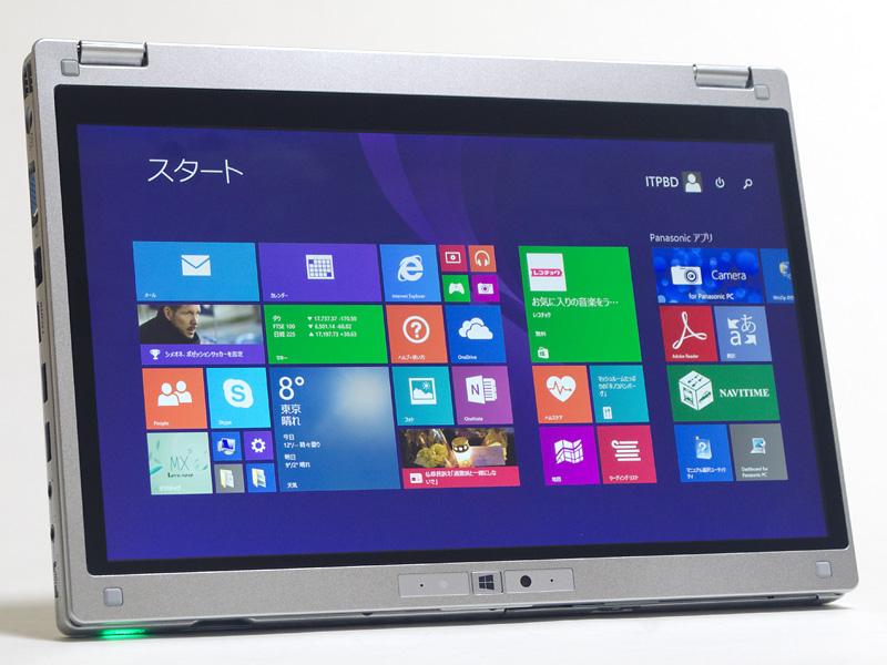 タブレットモード。液晶部が360度回転してタブレットモードにある。このときWindowsボタンが下中央になる