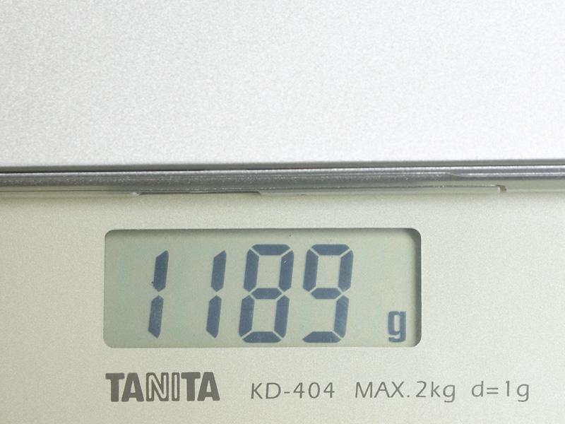 重量が実測で1,189g