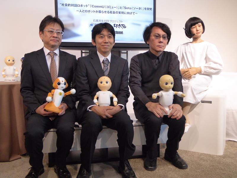 左から、ヴイストン大和社長、大阪大学准教授の吉川雄一郎氏、石黒浩氏、コドモロイド