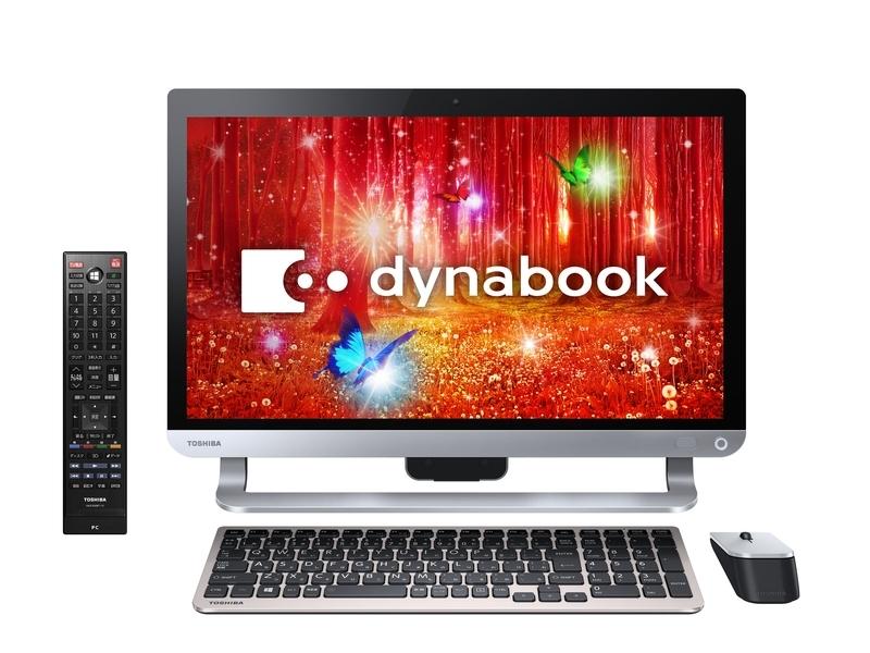 「dynabook D81」(モデル名:D81/PB、プレシャスブラック)