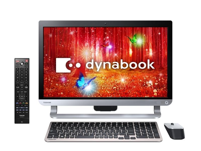 「dynabook D71」(モデル名:D71/PB、プレシャスブラック)