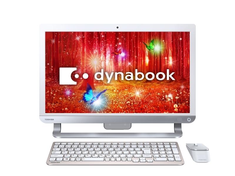 「dynabook D61」(モデル名:D61/PW、リュクスホワイト)