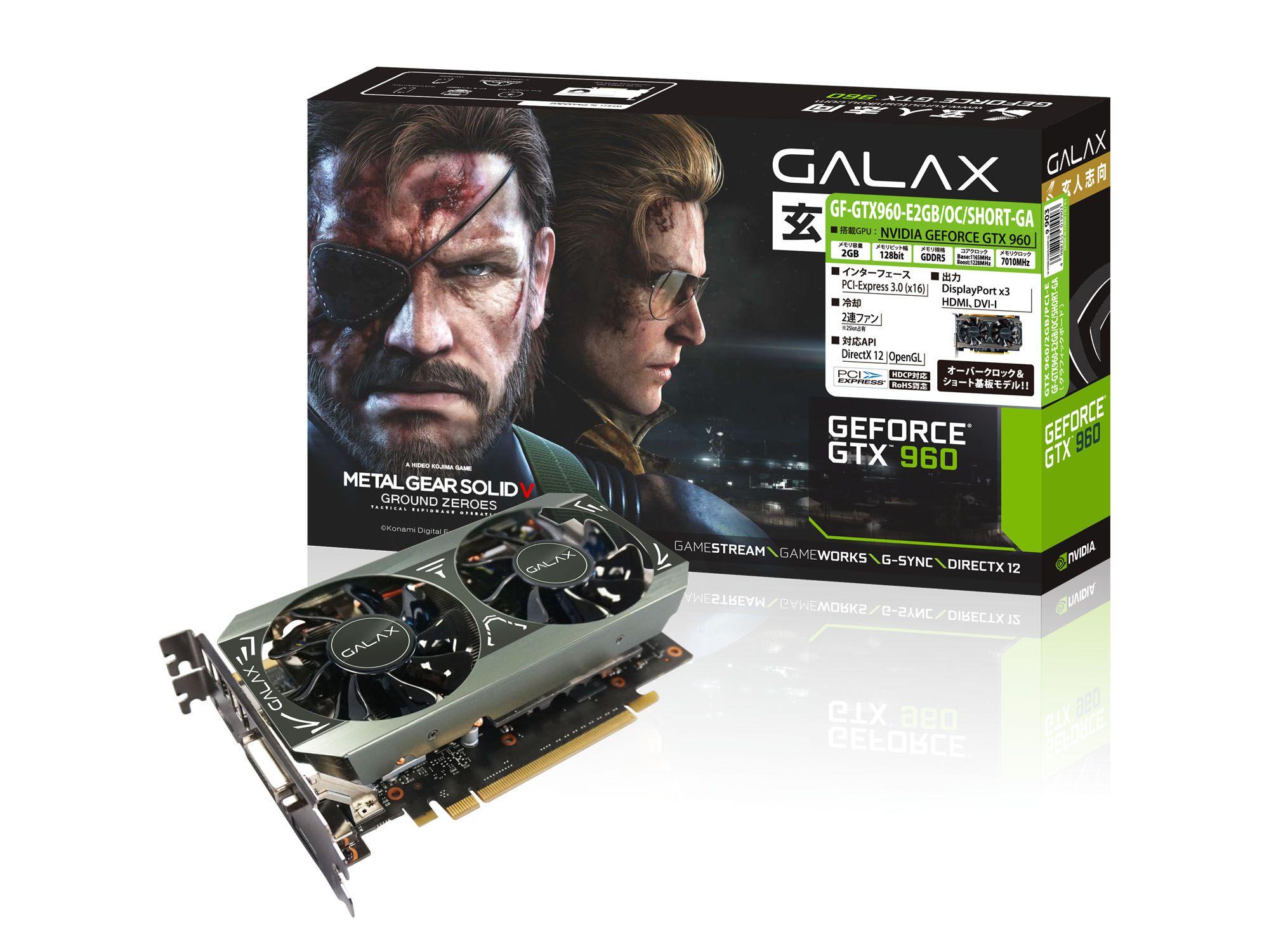 玄人志向「GF-GTX960-E2GB/OC/SHORT-GA」