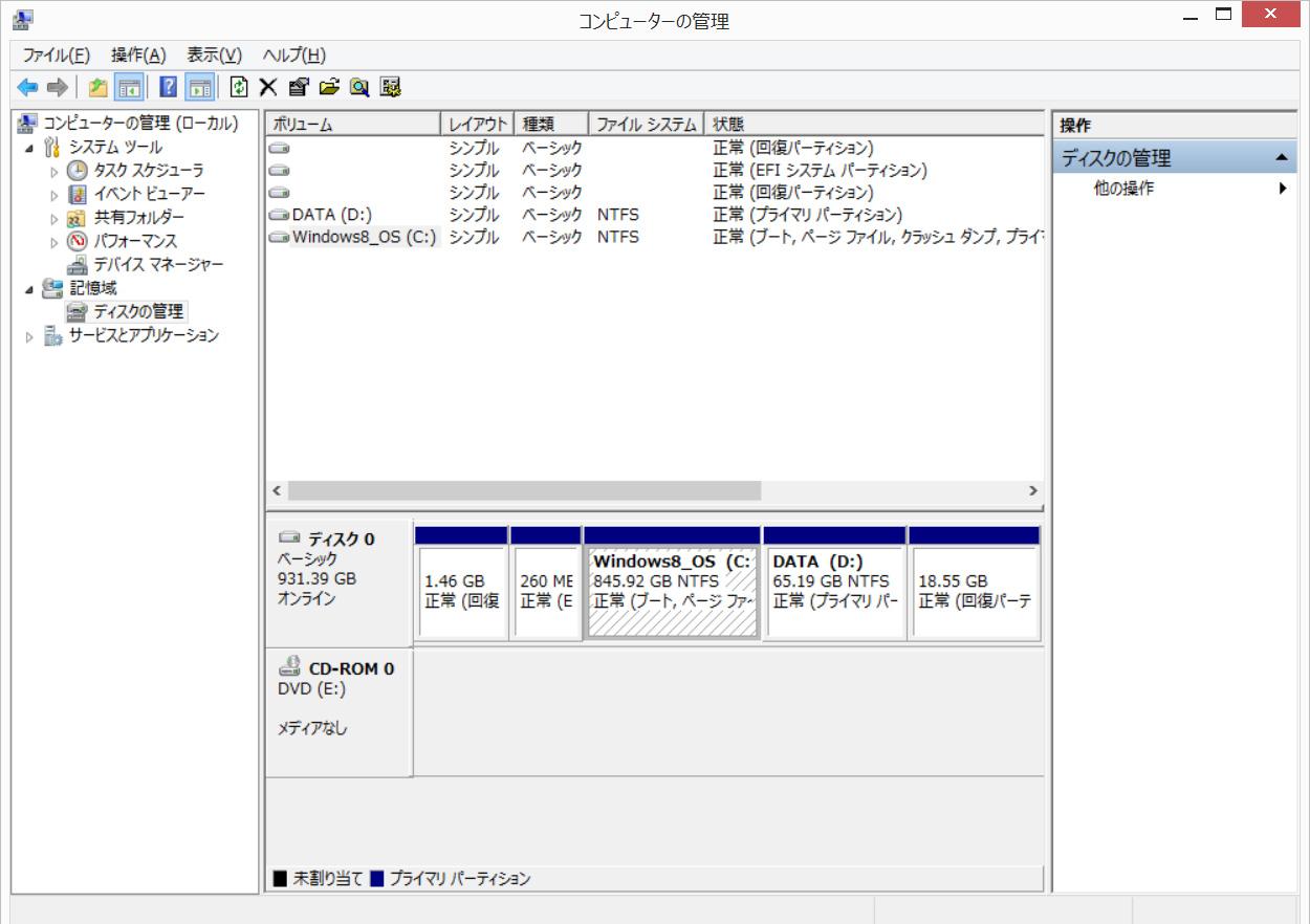 HDDのパーティション。C:ドライブとD:ドライブの2パーティションで、前者約846GB、後者は約64GB割り当てられている