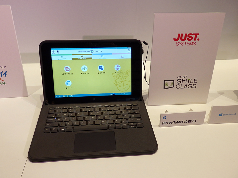 HP Pro Tablet EE G1