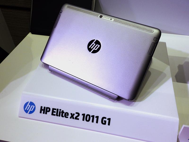 HP Elite x2 1011 G1(パワーキーボード装着時)