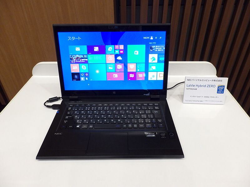NEC PCのLaVie Hybrid ZERO
