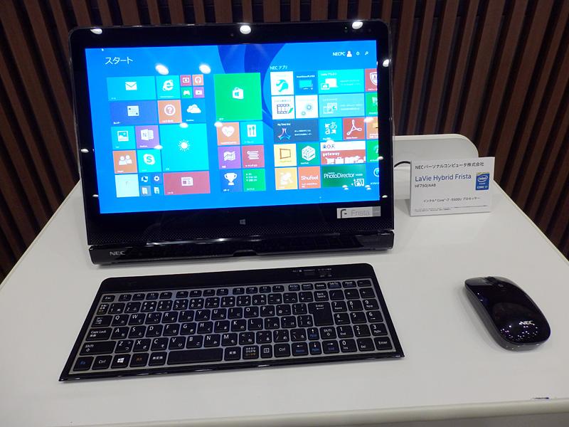 NEC PCのLaVie Hybrid Frista