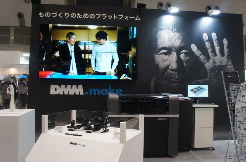 DMM.makeブースでは、同社の3Dプリントサービスに関する展示を行なっていた
