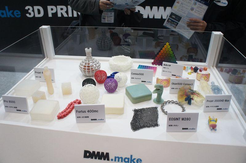 DMM.makeの3Dプリントサービスの出力例。ABSや石膏だけでなく、チタンやゴムライク樹脂なども利用できる