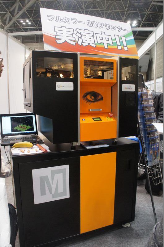 ジェイビーエムが展示していたフルカラー3Dプリンタ「Mcor IRIS」。あらかじめモデルにあわせてカラー印刷された紙を積層し、切断する仕組みだ