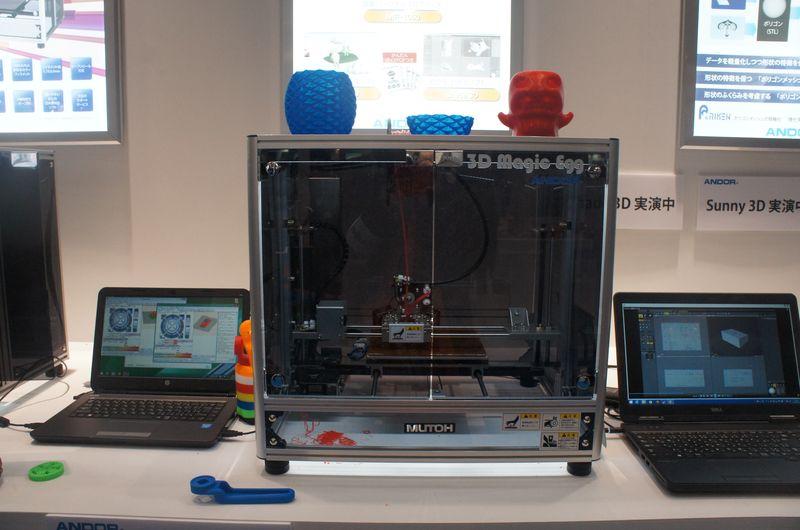 パーソナル3Dプリンタ「MF-1050」と簡単3Dモデル作成ソフト「Synny 3D」、3D CGソフト「Shade 3D」がセットになった「3D Magic Egg」
