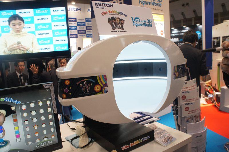 ムトーフィギュアワールドが展開している着せ替え3Dフィギュアプリントサービス「Value3DFigureWorld」のデモも行なわれていた