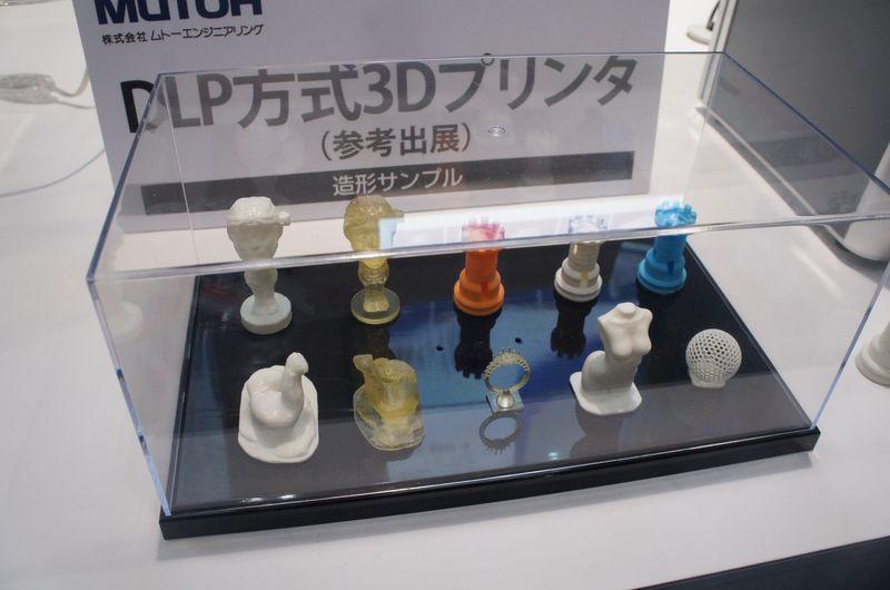 ムトーエンジニアリングが開発中の光造形方式3Dプリンタの出力例