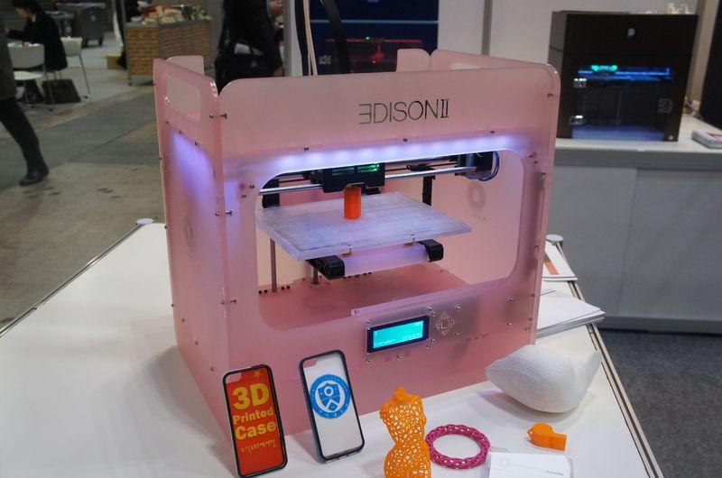Rokitのパーソナル3Dプリンタ「3DISON II」