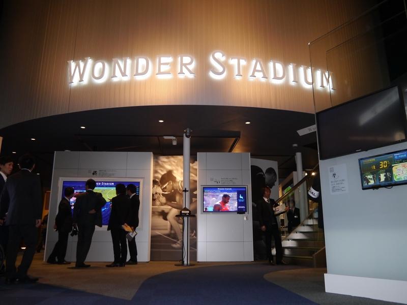会場にはWonder Stadiumとして360度マルチスクリーンなどを展示