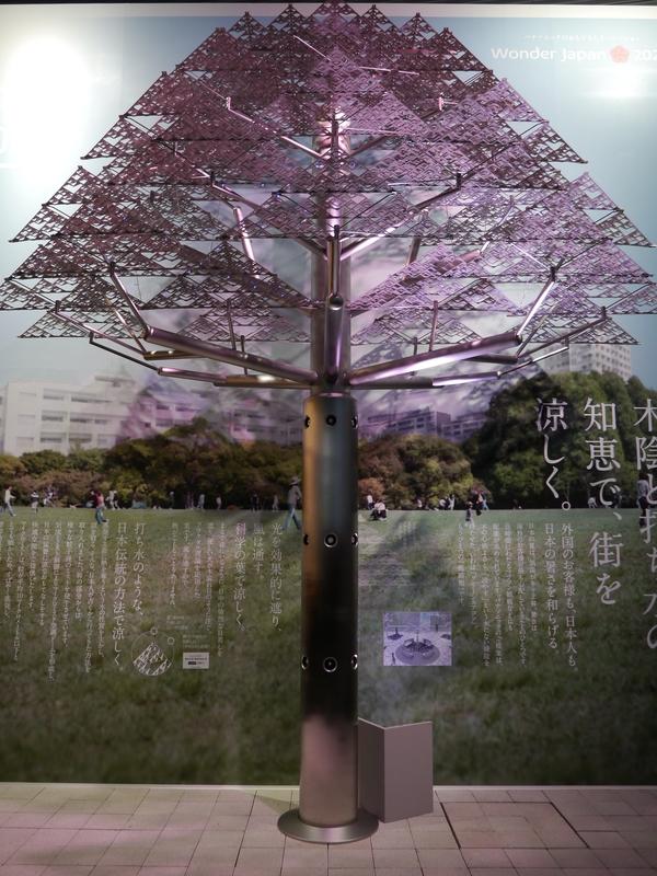 グリーンエアコン。人工の木陰をつくることができる