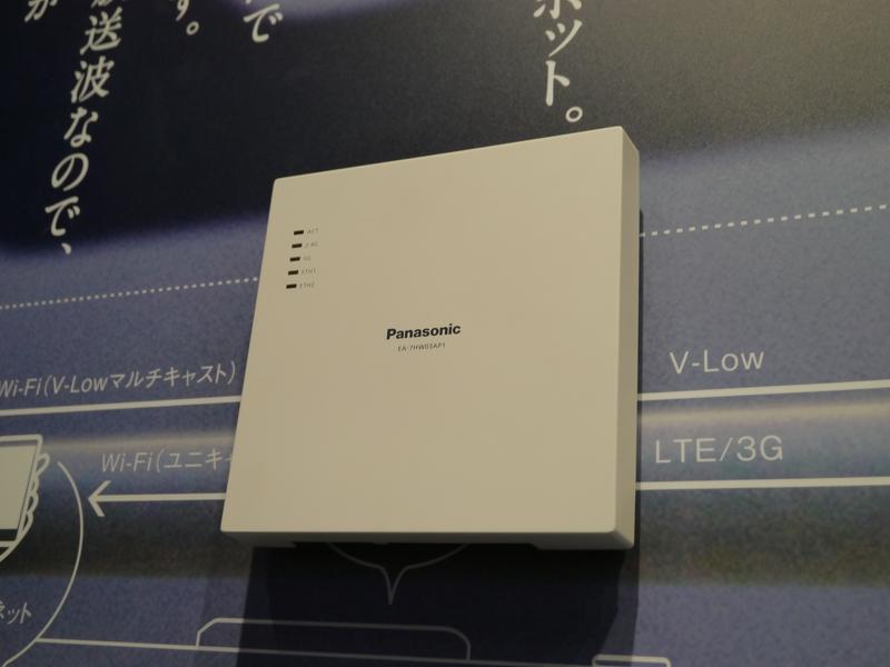 V-Lowの技術によって、Wi-Fi環境で放送波による情報を送り届ける仕組みを提供