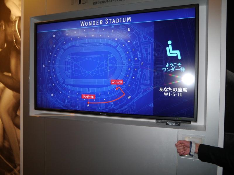 イベント会場では、自分の座席の位置も表示してくれる