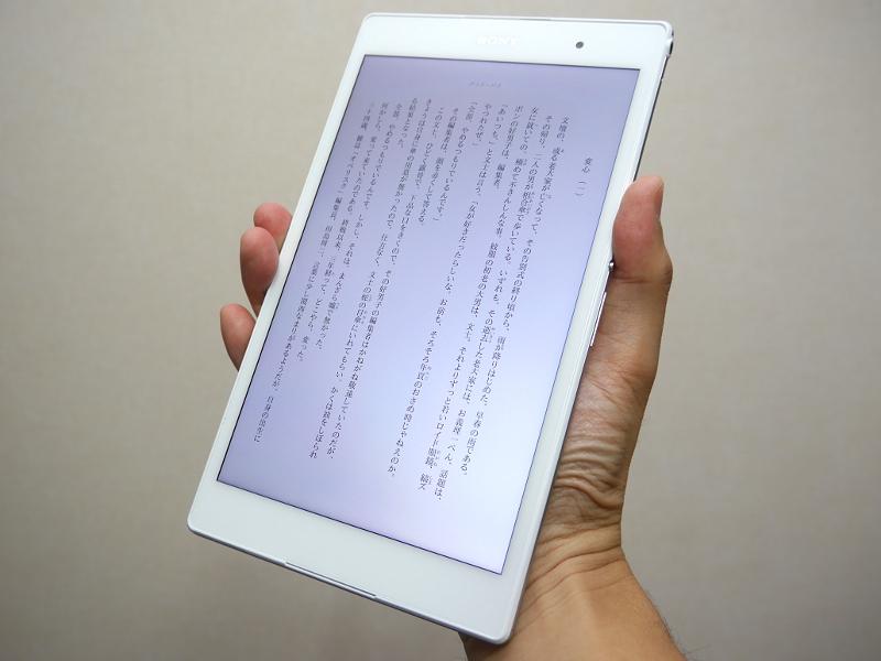 Xperia Z3 Tablet Compact。今回試用したのは海外版のSIMロックフリーモデル。技適も取得しており国内でも利用できる