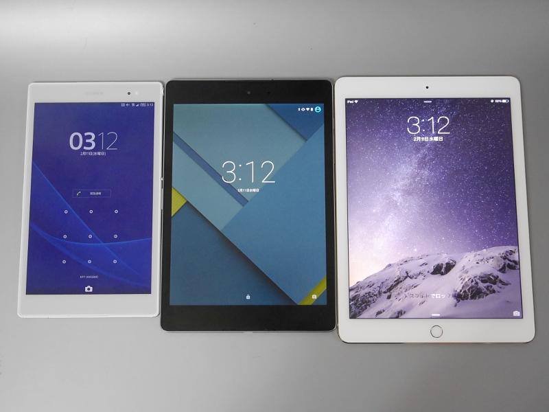 左から、本製品、Nexus 9、iPad Air 2。本製品以外の2製品はいずれも画面比率が4:3ということで、大きさの違いよりもむしろ本製品のスリムさに目が行く