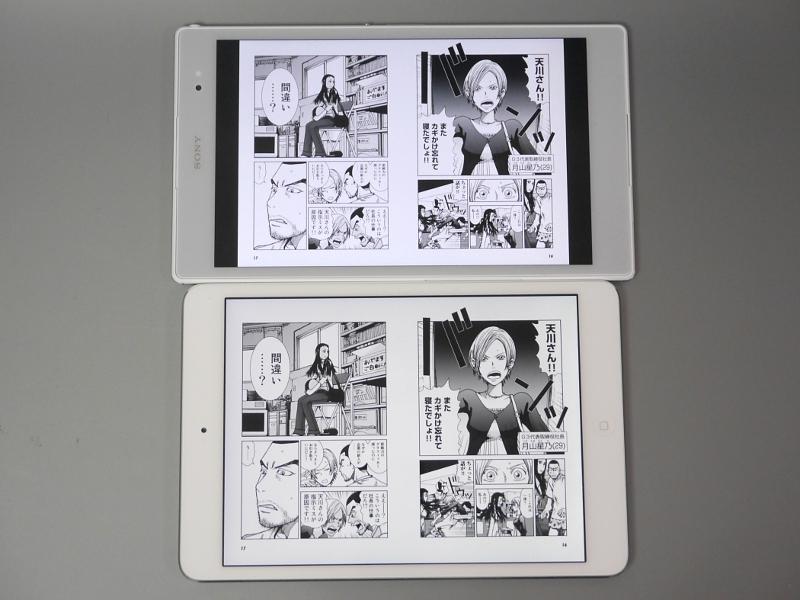 コミックの見開き表示では、画面の対角サイズが本製品より小さいiPad miniシリーズ(7.9型)の方が大きいサイズで表示できる