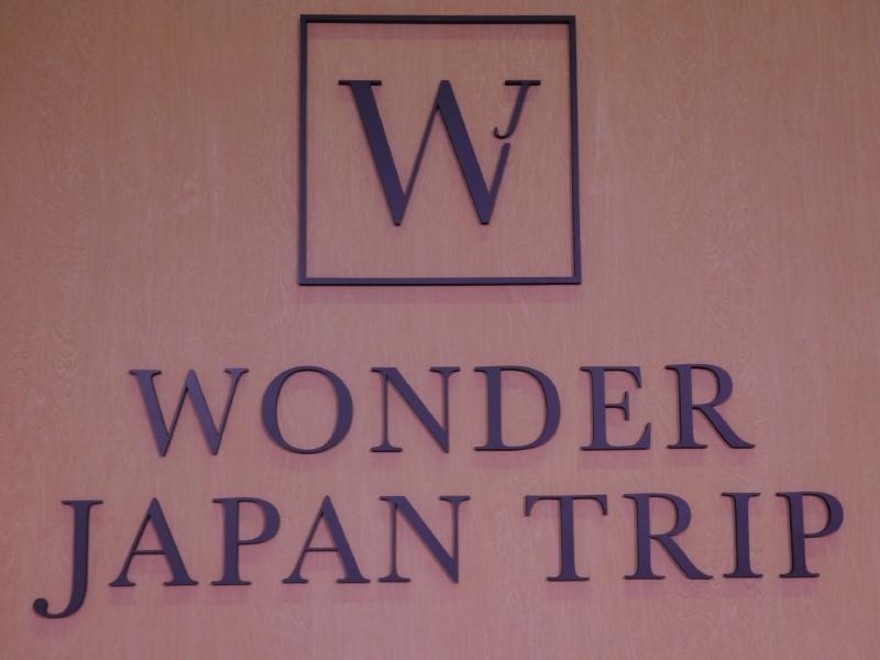 Wonder Japan Trip -2020年の観光を考える-