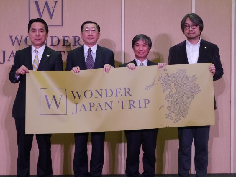 3日午前10時から関係者によってWonder Japan Tripに関する会見を行なった