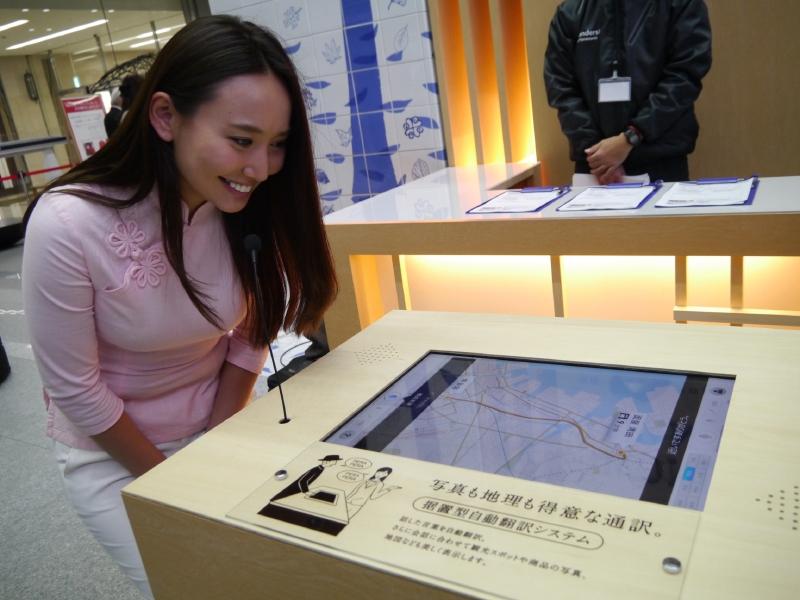 テーブル型の多言語翻訳機
