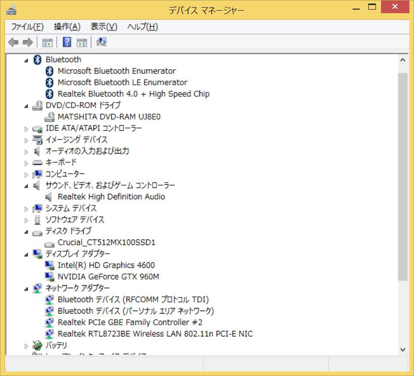 デバイスマネージャ/主要なデバイス。SSDは512GB。Gigabit Ethernet、Wi-Fi、Bluetoothは、全てRealtek製