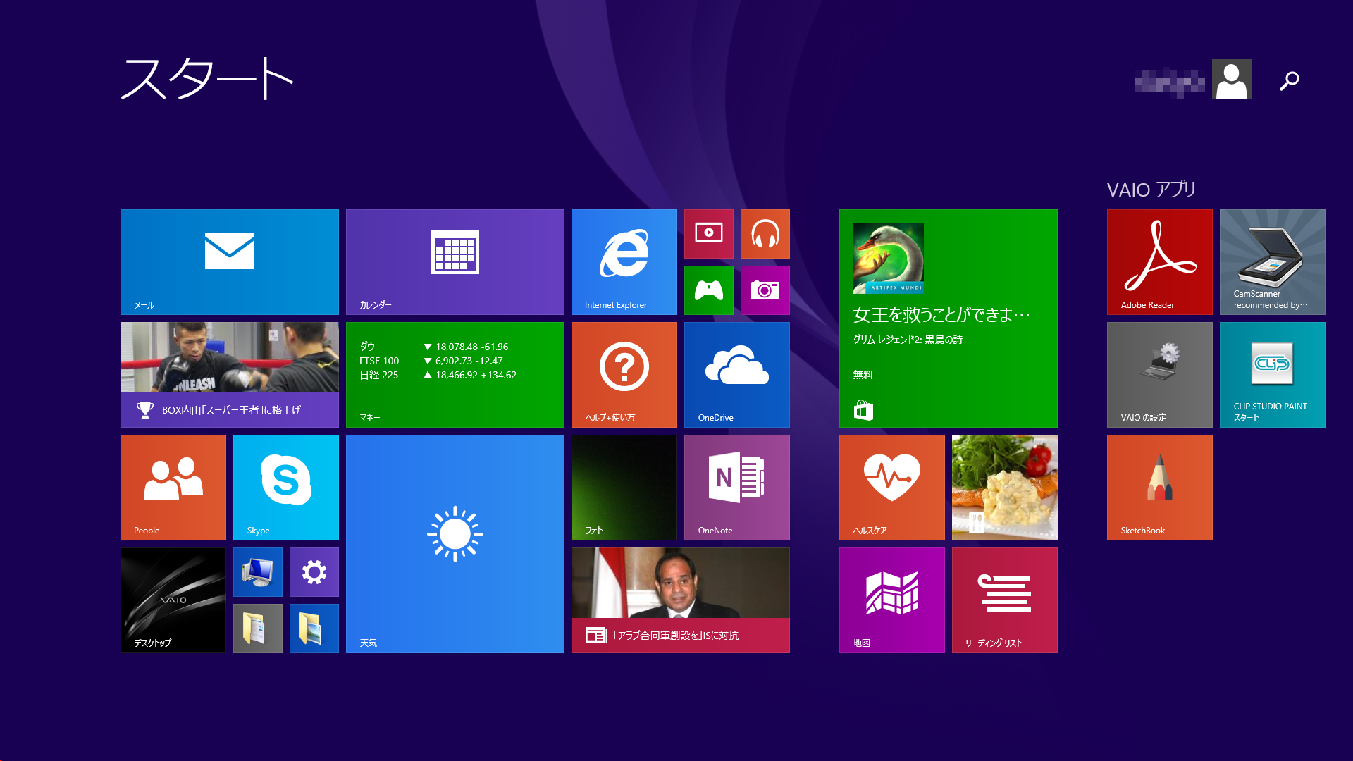 デスクトップ画面。OSはWindows 8.1 Pro Update(64bit版)をプリインストールする。なおこの画面は1,920×1,080ドットに調節した状態のもの