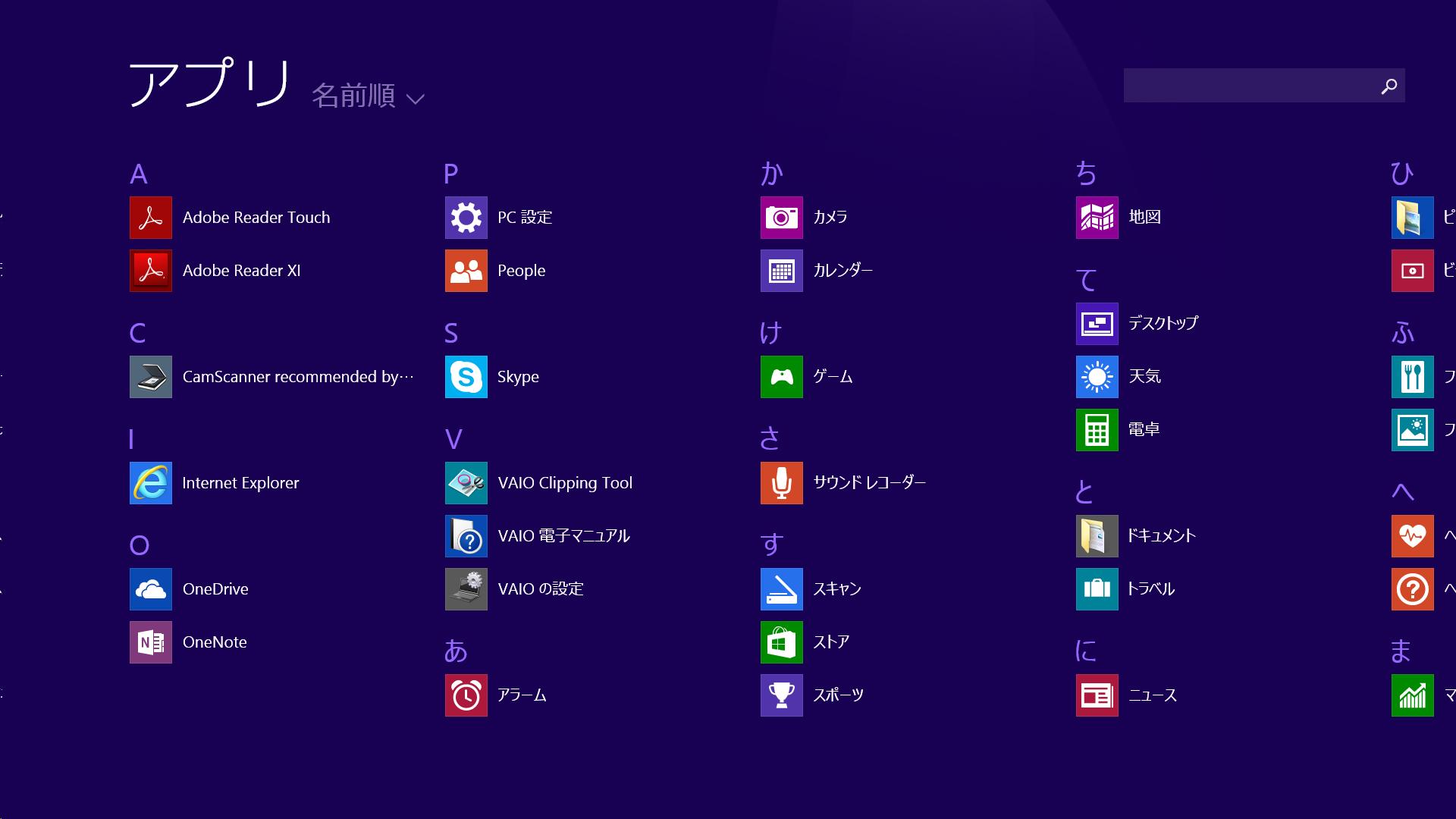 アプリの一覧。作業の関係でDropboxとChromeをインストールしている以外は素の状態。プリインストールソフトは控えめで、かなりすっきりしているのが好印象だ