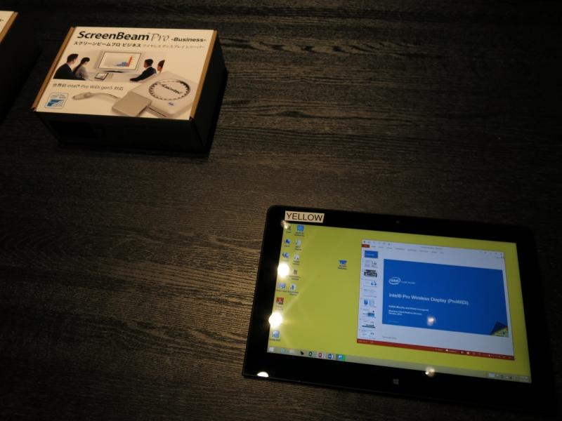 Pro WiDi対応PCが1台プロジェクタと接続していれば、そのほかのクライアントはPro WiDi対応である必要はない