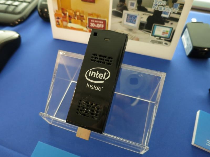 こちらは同日発表したAtom Z3735F(1.33GHz、ビデオ機能内蔵)搭載のスティックPC「Compute Stick」。