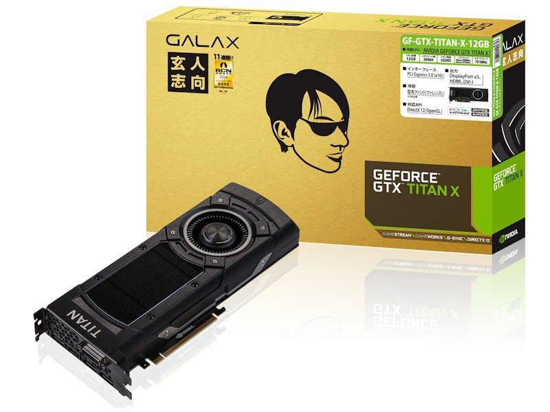 「GF-GTX-TITAN-X-12GB」