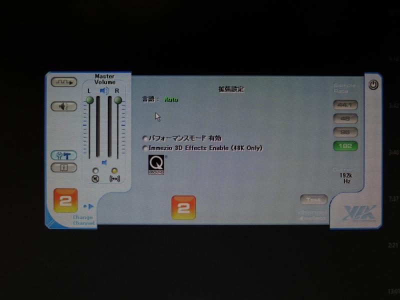 ADIVA K1はSE-90PCIが採用されているため、VIAのコントロールパネルとなっている
