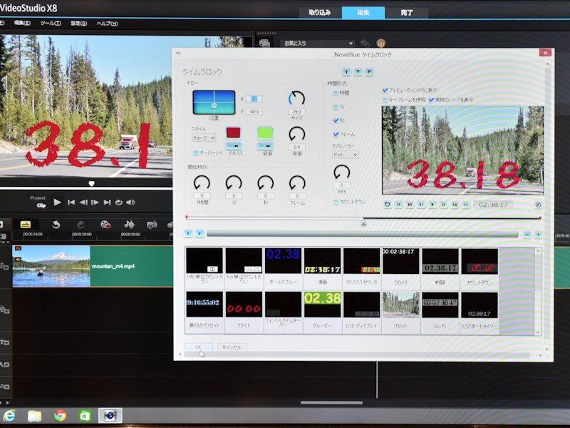 事前に説明会が開かれ、新機能のデモを見ることができた。写真はUltimateで使える新機能「タイムクロック」のエフェクト。動画内にカウントダウン(アップも可能)を表示させられる