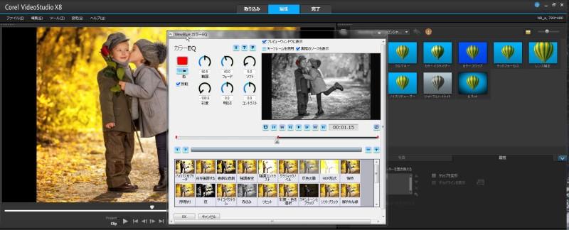 10個の特殊効果フィルタが入った「NewBlueFX VideoEssentials II」が追加されている