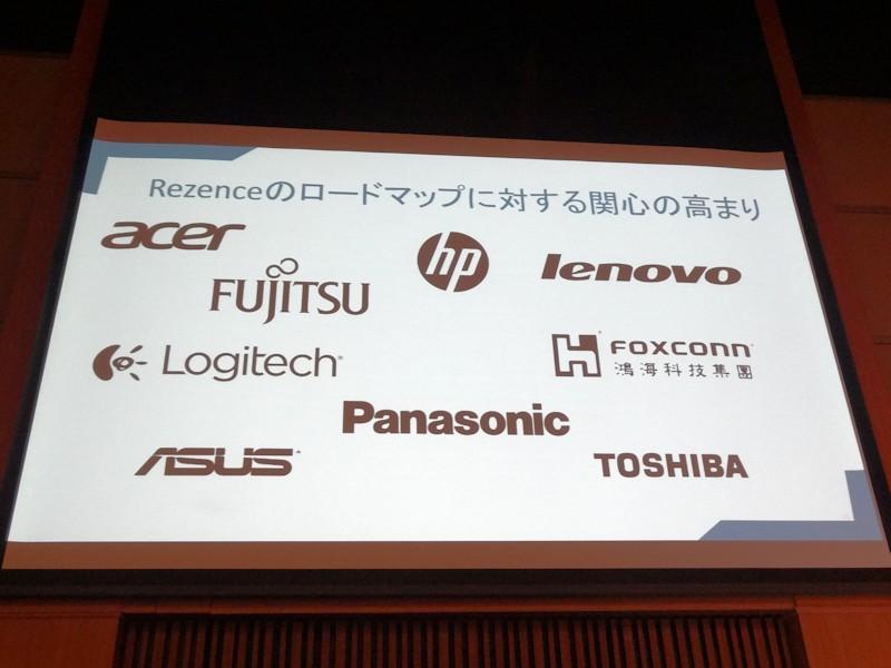 PC系メーカーの関心の高まり