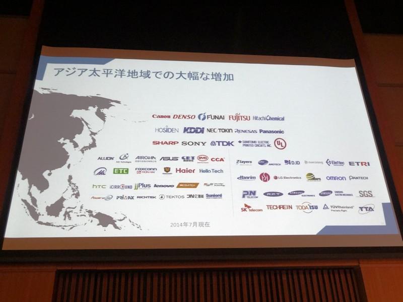 アジア太平洋地域での大幅な増加