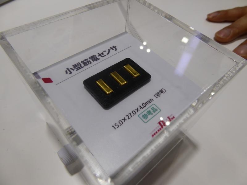 小型筋電センサーが腕の周囲に配置されている