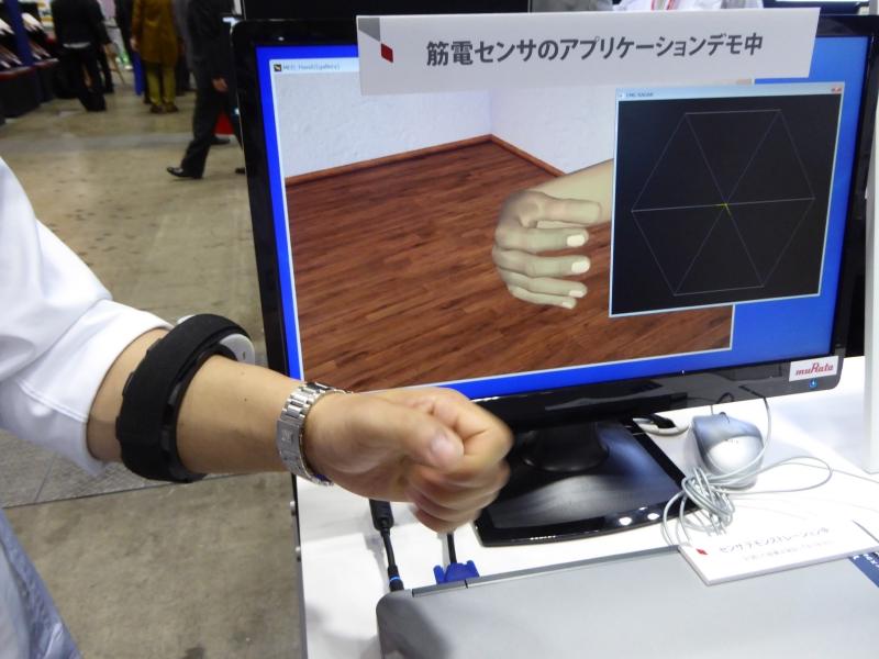 村田製作所の小型筋電センサーのデモ